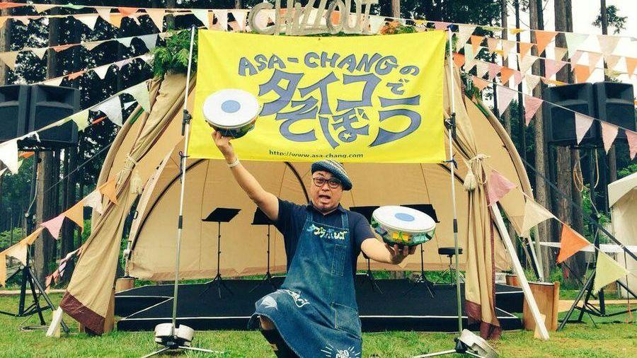 ASA-CHANG公式サイト